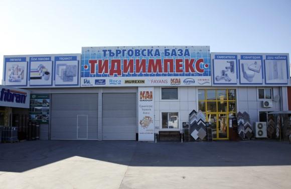 Tidiimpex Haskovo