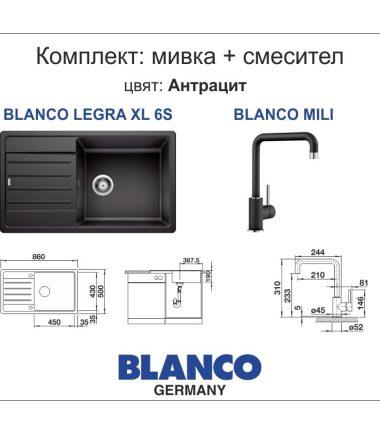 КОМПЛЕКТ МИВКА BLANCO LEGRA XL 6S И СМЕСИТЕЛ BLANCO MILI ЦВЯТ АНТРАЦИТ