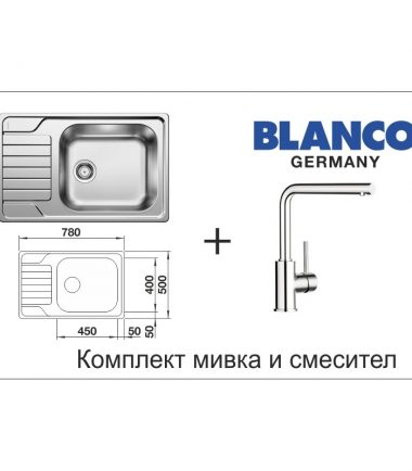 КОМПЛЕКТ МИВКА BLANCO DINAS XL 6S COMPACT И СМЕСИТЕЛ BLANCO MILA ХРОМ