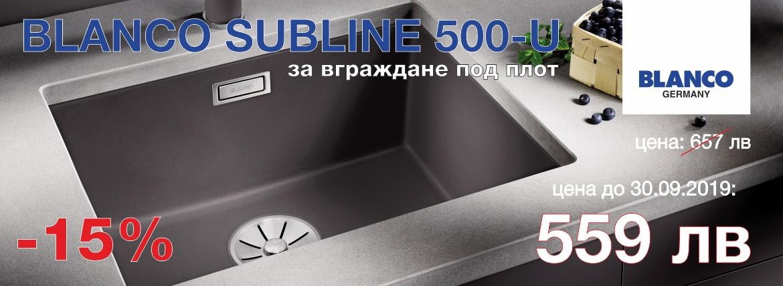 BLANCO SUBLINE 500 U PROMOTION