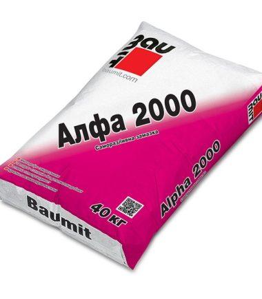 САМОРАЗЛИВНА ЗАМАЗКА БАУМИТ АЛФА 2000 40 КГ.
