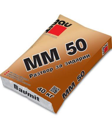 ЗИДАРСКИ РАЗТВОР БАУМИТ ММ 50 40 КГ.
