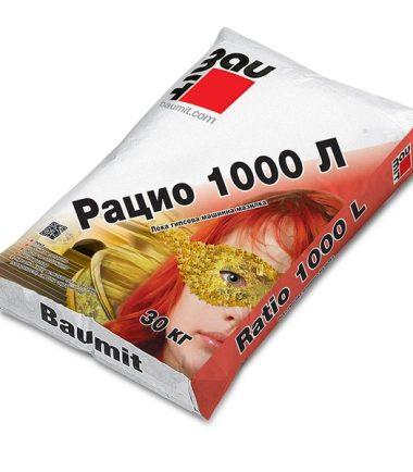 ГИПСОВА МАЗИЛКА ЗА МАШИННО НАНАСЯНЕ БАУМИТ РАЦИО 1000 Л 30 КГ.