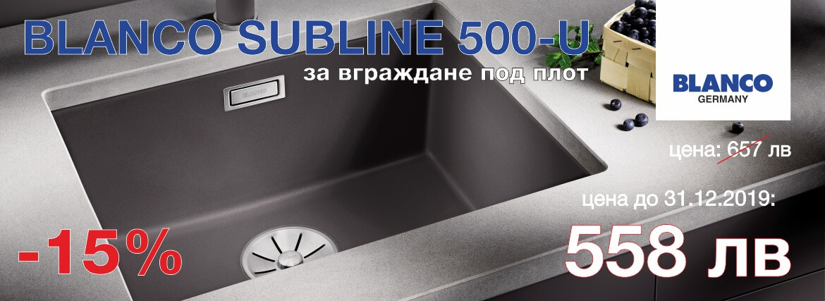 PROMOTION BLANCO SUBLINE 500 U