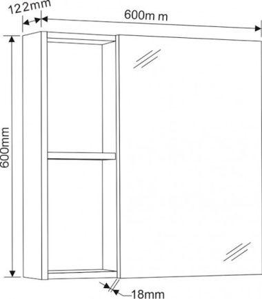ОГЛЕДАЛЕН PVC ШКАФ ICMC 6014-60